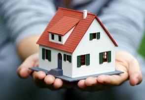怎么才能把房贷催下来最简单的两个方法介绍