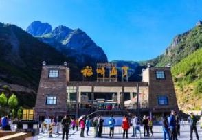 稻城亚丁旅游最佳时间门票价格多少?