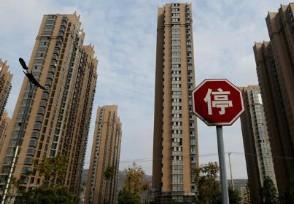 高层买20楼后悔死了应该买几楼才是最好的?