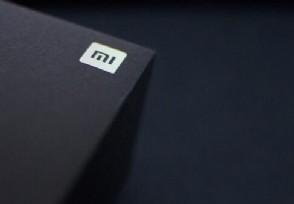 小米降噪耳机Pro发布售价为799元