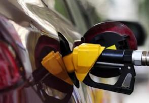 国内油价最新消息今晚24时成品油调价窗口将开启