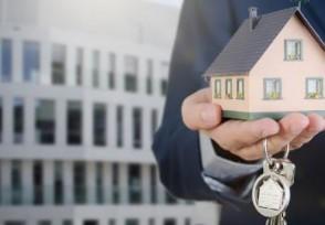 单身公寓产权多少年买这种房缺点有着不少