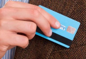 2021年民法典信用卡逾期是如何规定的有什么区别