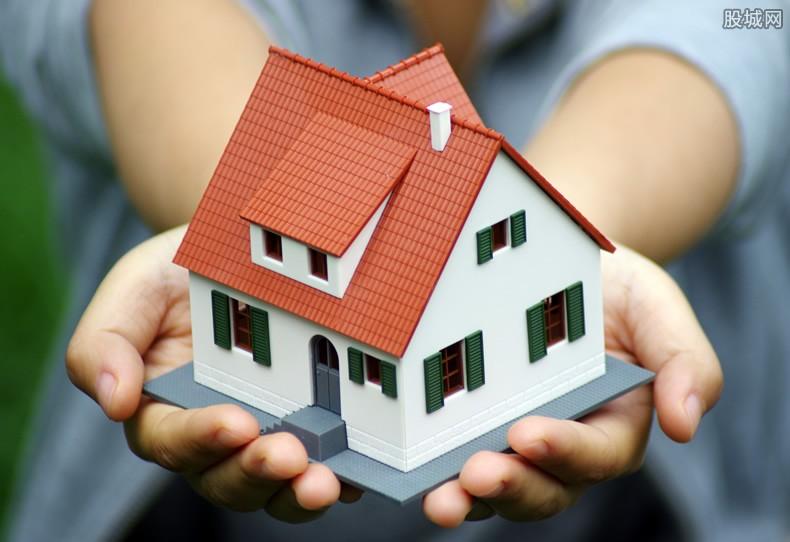 房贷扣款规定