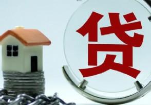 房贷第一个月怎么扣款主要是从账户里进行扣款