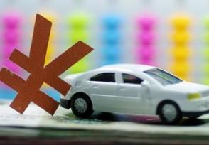 车贷逾期会不会被抢车?这样做是否合法呢