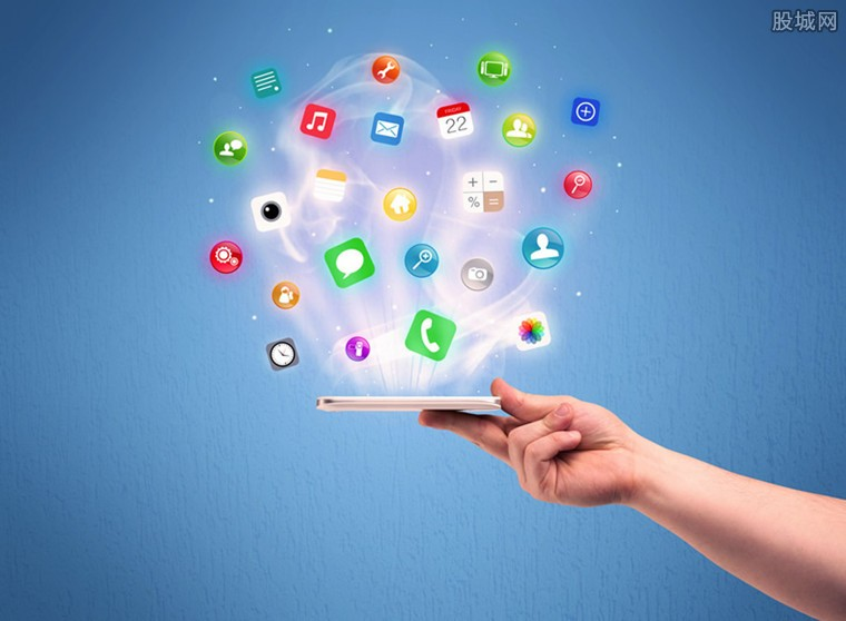 手机应用软件