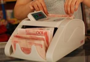 上海破获诈骗大案加盟店铺之前要了解清楚