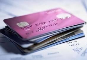 信用卡一天可以刷几次银行并没有次数限制