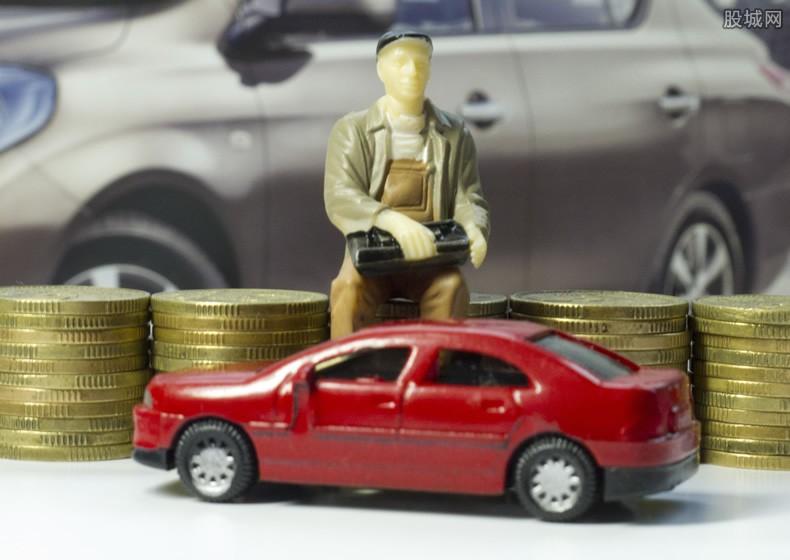 全款买车与贷款买车对比