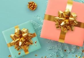 520送什么礼物给女朋友 选这些准没错!
