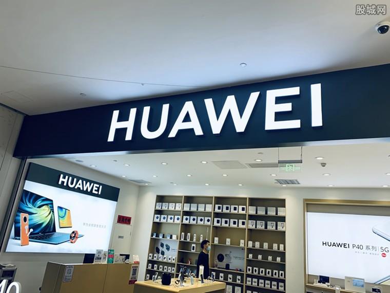 华为手机店