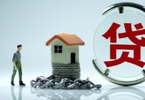 提前还清房贷需要预约吗会不会产生违约金的?