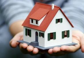 办房贷银行流水不够怎么办具体方法有哪些?