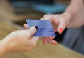 信用卡有效期一般是几年需要更换卡片吗?