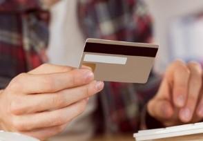 老年人不可以开通网银网上银行吗 主要是这些原因