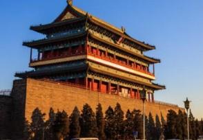 北京周边适合旅游的地方 2021必去景点推荐