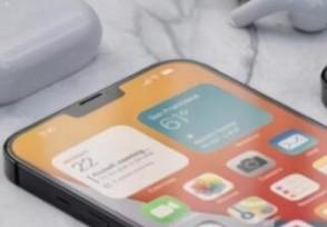 iPhone13机模被曝刘海面积上将有所缩小