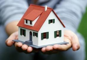 购房定金可以退吗具体规定是怎么样的呢?