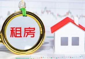 深圳在哪里租房子比较便宜 一般多少钱一个月?
