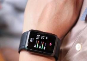 """华为新款智能手表具有""""测量血压""""功能"""