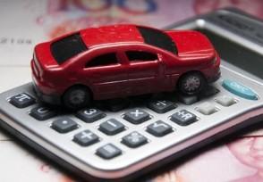 买车都需要什么费用千万不要被忽悠了!