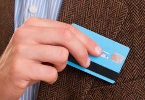 满16周岁可以办银行卡吗办卡要多少钱?