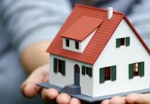 房贷批不了怎么办 找担保公司是否可以?