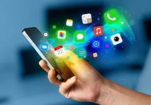 105款App被通报 抖音快手等也在名单中!
