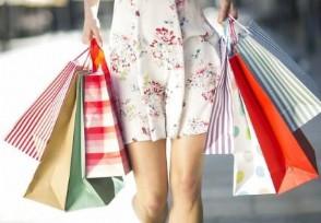 年轻人怎么避免冲动消费 专家给你这些建议!