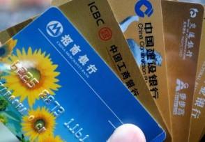 二类卡和一类卡的区别 存取现金会有限制吗?