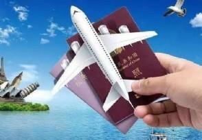 外交部建议避免不必要跨境旅行旅游安全需谨慎!