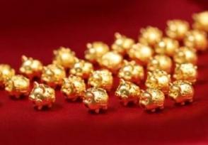 金店卖一克黄金能赚多少钱 定价受哪些要素影响?