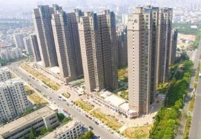 房贷首付款来源审核哪些 不通过就是不能买房了