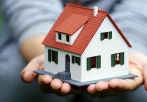 大平层是什么意思 买这种房有哪些优点?