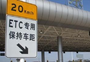 端午节高速免费吗2021 一共放假几天时间?