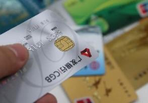 金卡里面要最低多少钱 不同银行规定不一样