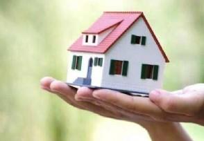 贷款买房可以写两个人的名字吗 需要提供什么材料