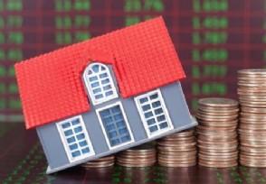 西安房价多少钱一平米 最新房价行情走势