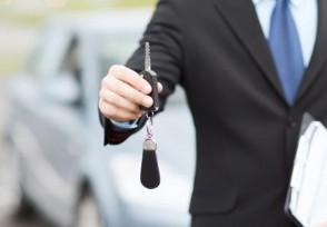 零首付的车可以买吗 会收取手续费的?