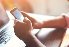 手机上怎么查电费明细 手把手教你查询详细清单