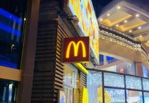 女子吃麦当劳汉堡发现活虫 官方最新回应公布