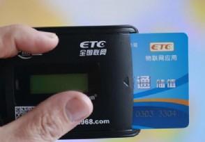 大量ETC车主遭短信诈骗 银行卡内的钱10秒钟被盗