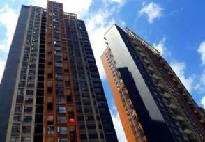 上海商住两用房还能买吗 需要满足哪些条件