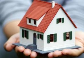 2022年买房会不会便宜呢 适合去买房不?