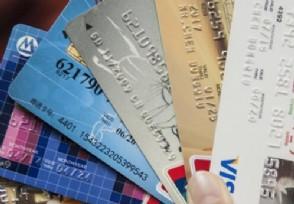 银行卡更换手机号必须去银行吗 修改方法在这里