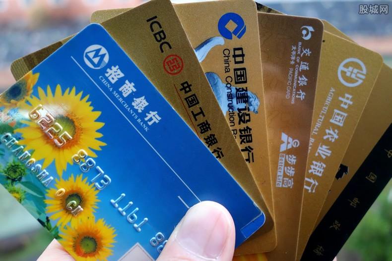 申请信用卡规定