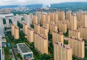 现在清远的楼价多少钱一平 2021买房怎么样?