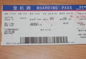 """端午机票价格回落 """"短途游""""成为主要出游方式"""