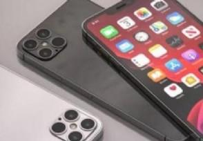 iPhone12系列降价 这次官网降价的原因是什么